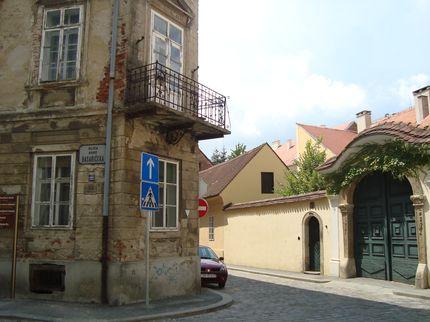 Улицы старого Загреба
