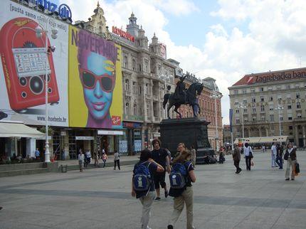 площадь Еланчича в Загребе