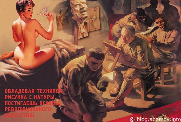 Техника революционного искусства