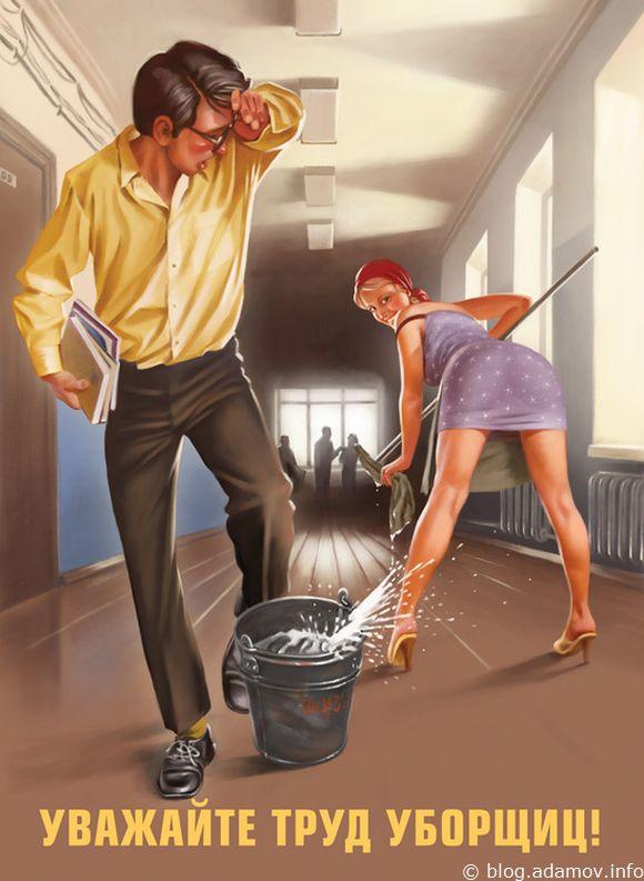"""""""Уважайте труд уборщиц"""" - в этой серии моя любимая"""