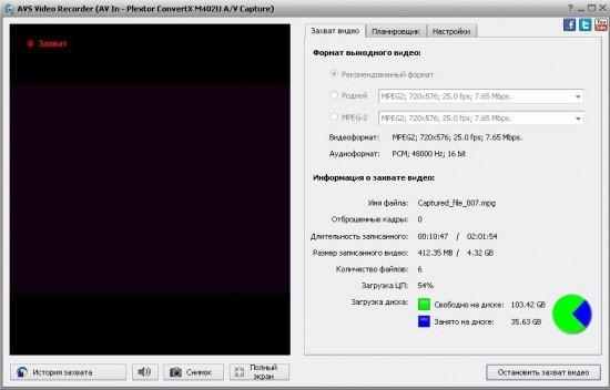 AVS Video Recorder - хорошая программа для оцифровки видеокассет