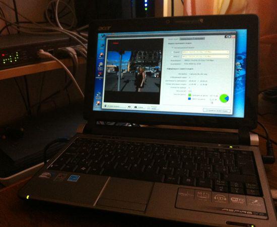 AVS Video Recorder работает даже на netbook'е Acer Aspire One