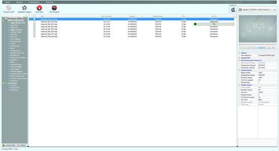 Any DCD converter professional - эту программу я использую для конвертирования видео